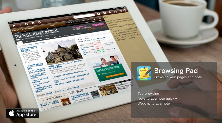 BrowsingPad_top_en