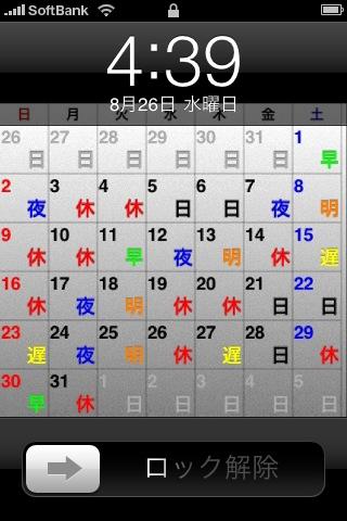 IMG_0428