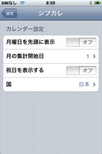 IMG_0552