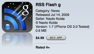 RSS Flash g in iTunes