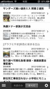 Screenshot 2012.10.09 06.22.29