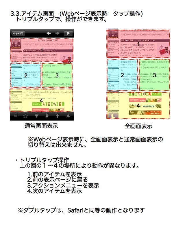 日本語ヘルプ5