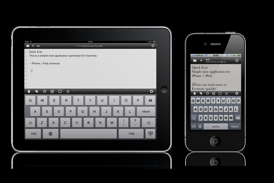 Evernote連携のQuick Ever と Browsing Pad がセール実施中!10/24まで¥115です