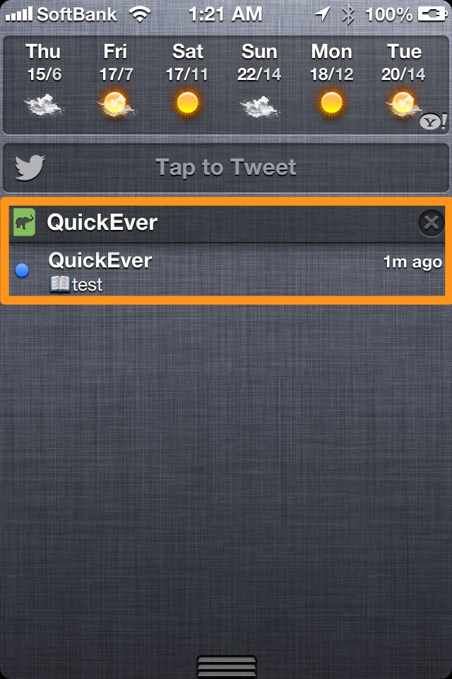 [Tips][HowTo]Launch QuickEver from Notification Center