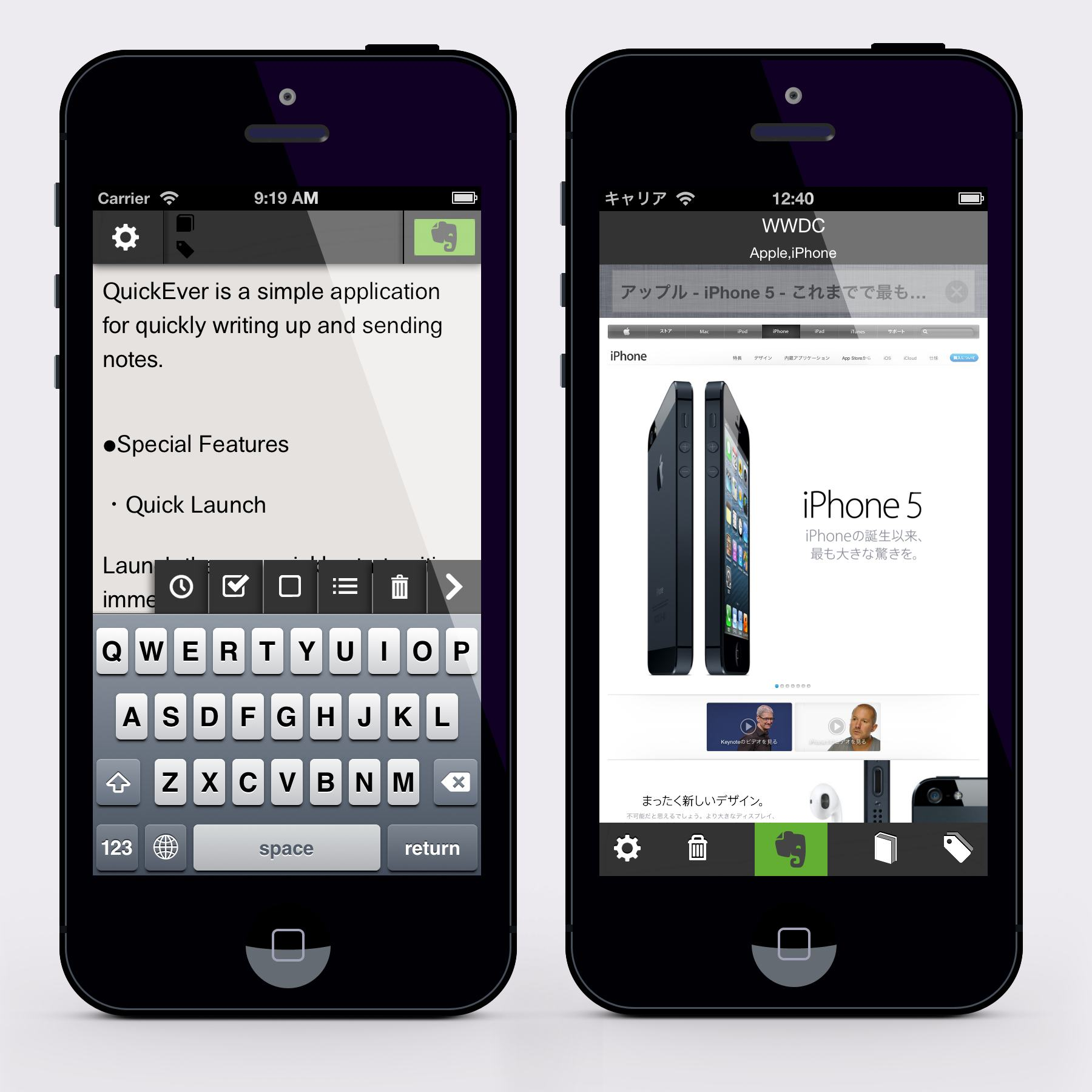 Evernote連携アプリ QuickEver と QuickEver Clip が iPhone5 発売記念セール